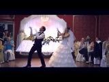 Необычный танец жениха и невесты!