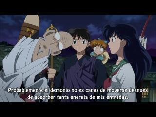 InuYasha Kanketsu-Hen 05 Sub. Español