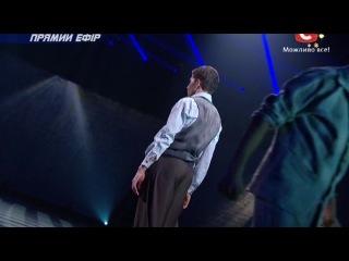 TaHцyюT Bce - 6, ФИНАЛ (Гала-концерт) ч.4