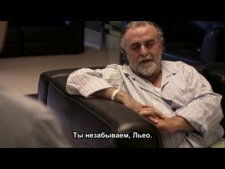 Pulseras rojas / Polseres vermelles / Красные браслеты 1x07 (русские субтитры)