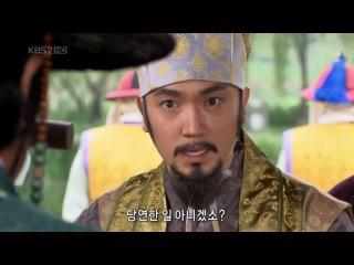 Büyük Kral Sejong 47. Bölüm