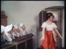 Песенка Пепиты - Татьяна Догилева ( к-ф Вольный ветер СССР 1983 г.)