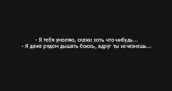 статусы про жизнь со смыслом в контакте: