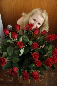 Ирина Крук, Саратов