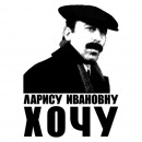 Дюльгерова Надя