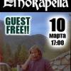 Этнокапелла 10 марта 17:00: Сын Вождя в Новосиби