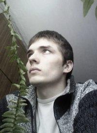Максим Овраменко, 3 февраля , Нежин, id102758607