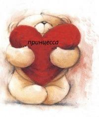 Танюшка Плотная, Одесса, id117198635