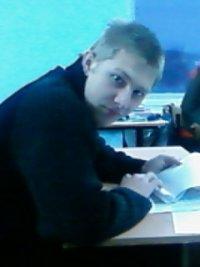 Владимир Войченко