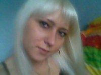Александра Ангел