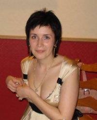 Жанна Махно, 12 октября 1983, Южно-Сахалинск, id23601842