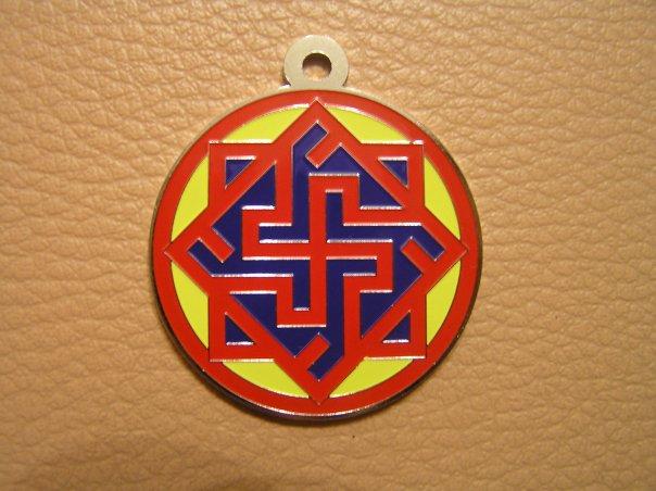 Славяно-Арийская Символика