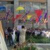 Школа №22 г. Днепропетровск (5-11 классы)