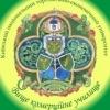Офіційна сторінка Вищого комерційного училища