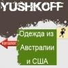 3D-свитера YUSHKOFF,футболки Mountain,Xzavier...