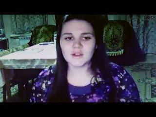 Дина Гарипова. Интервью из дома по Skype. - Евровидение - Видеоархив - Первый канал