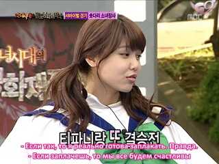 [09.06.14] Horror Movie Factory - SNSD EP 06/06 (рус. саб)
