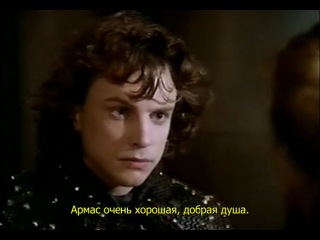 Ковингтон Кросс / Covington Cross] (1992) 13-я серия