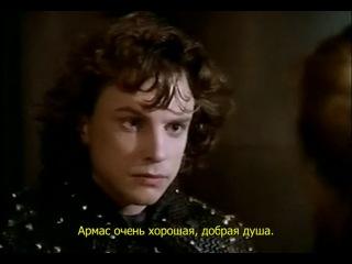 Ковингтон Кросс / Covington Cross] (1992) 13-я серия