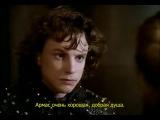 Ковингтон Кросс / Covington Cross 1992 13-я серия