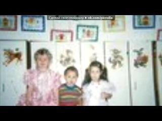 «я и бротуха» под музыку Крестная семья ft. Ноггано - Жульбаны-саундтрек к фильму Выкрутасы. Picrolla