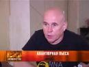 Новости Рен-ТВ Армавир 29.09.12