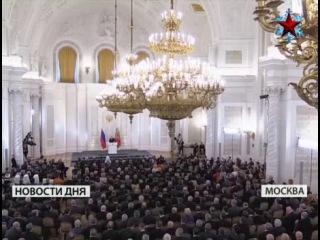 Владимир Путин отказал в госпомощи компаниям зарегистрированным в офшорах