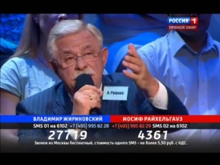 Жириновский о Горбачёве