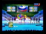 Жеребьёвка Чемпионата мира 2014 - II