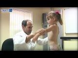 Детский ортопедический центр ТруФит