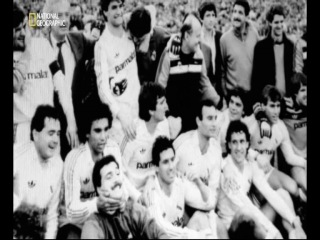 Реал Мадрид. 80-е. Десятилетие, которое сотворило нас (Бутрагеньо)