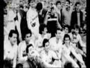 Реал Мадрид 80 е Десятилетие которое сотворило нас Бутрагеньо