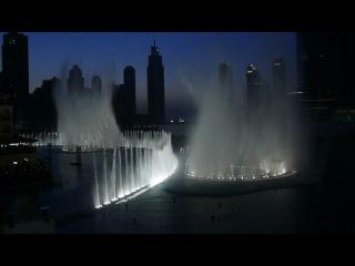 Фонтан Дубай — музыкальный фонтан, расположенный в искусственном озере площадью свыше 12 га рядом с небоскрёбом Бурдж-Халифа в д