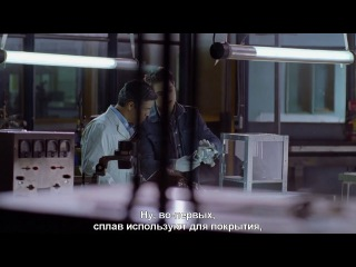 Супершторм / Superstorm (2007) [RUS SUB] HD 480p
