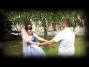 19 Свадьба Никиты и Светланы 1 06 2013 год