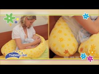 Использование подушки для беременных на примере форма С или