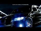 С моей стены под музыку Bullet For My Valentine  - Hand Of Blood (OST Need For Speed Most Wanted). Picrolla