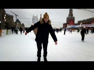 Хорошо в Москве на катке на против кремля