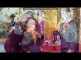 Я в школе и дома под музыку Deana Carter - песня из м.ф.