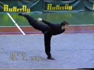 Джамал Ажигирей. Выступление в разделе чан цюань. 1996 год.