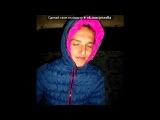 «Летоооооооооооооо)))2012......» под музыку David Guetta feat. Akon - (Club) Devid Gueta & Akon - Sexy Bitch (Jake Walmsley 2010 Electro Remix).mp3. Picrolla