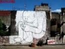 Психоделический мульт-графити.