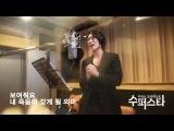 Park Eun Tae - Gethsemane (Jesus Christ Superstar OST)