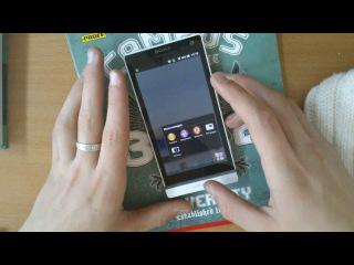Обзор Sony Xperia S  от Коляна :)
