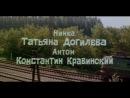 Фрагмент № 2, к/ф Безбилетная пассажирка (1978). ЧС2 с поездом.