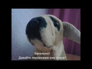 2 серия Семёна СУпер Мена!