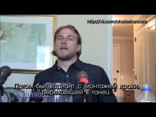 Чарли Ханнэм о съемках фильма