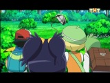 Покемон: Белое и чёрное (Pokemon Black And White) (14 Сезон, 13 Серия) (Озвучка ТНТ)