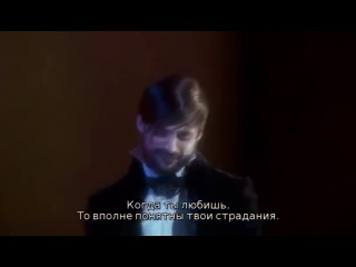рок-опера Моцарт. соло Сальери 1