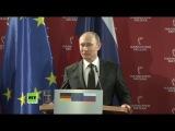 Путин о нудизме